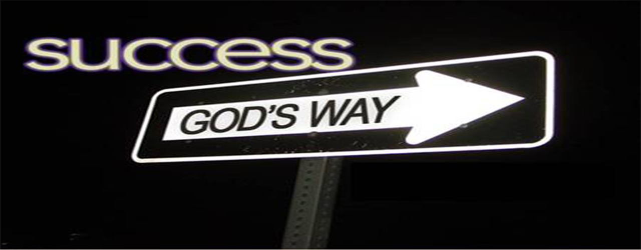 How God Defines Success in Your Walk With Him