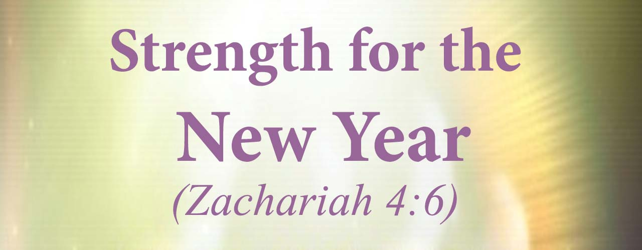 Strength for the New Year