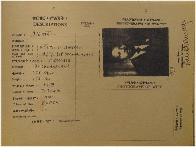 Madiba travelled with his Ethiopian passport. (Image: © National Archives of South Africa)