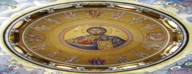 Holy Sepulchre, detail of the dome over the Katholikon, Jerusalem(Berthold Werner)