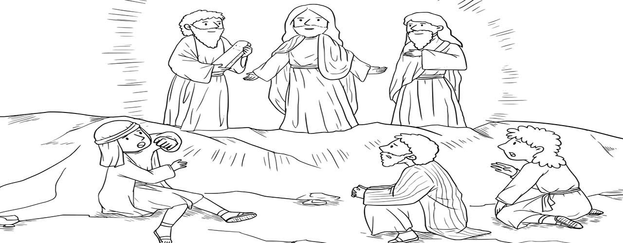 Why Do We Celebrate Transfiguration Sunday?
